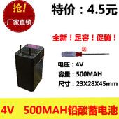 手电筒 充电LED台灯 电蚊拍 4V500MAH铅酸蓄充电池 全新足量 电瓶图片