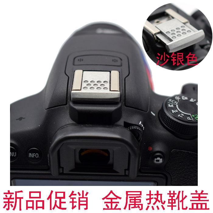 金属热靴盖尼康d7000 d7200 d7100 d7500 d5100相机保护盖沙银色
