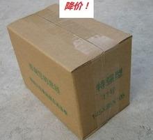 特强型优质三层纸箱3号380克 带警示 特硬型 满50元 包江浙沪皖
