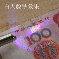 Small household charging money detector portable counterfeit lamp purple light counterfeit money detector flashlight handheld counterfeit instrument