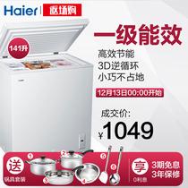 冰柜家用大容量商用冷柜卧式双温冷藏冷冻柜280EBCD星星XINGX