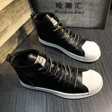 Fall New Men's Shoes Fashion Sports Leisure Board Shoes Fashion Shell Head High-Upper Shoes Korean Version Spiritual Boy Shoes