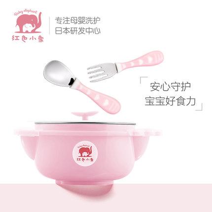 红色小象婴儿碗勺套装宝宝吃饭碗防摔卡通辅食碗可爱儿童餐具正品