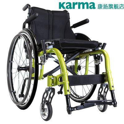 康扬轮椅折叠轻便KM-9000 免充气铝合金老人残疾人高活动轮椅车年中大促