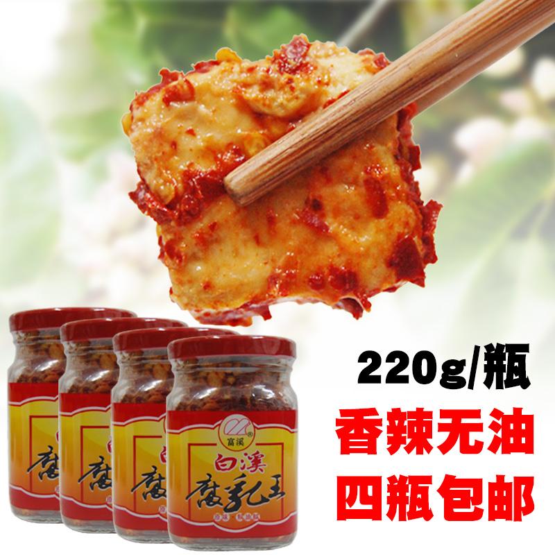 湖南新化特产白溪豆腐乳老手工农家自制霉豆腐香辣开胃下饭菜包邮