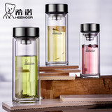 Hino glass double heat-resistant portable crystal cup with lid drinking water cup men and women make tea cup XN-9302