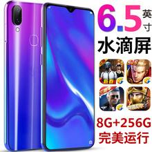 2019新款黑鲨X23S6.5寸水滴屏全网通4G网络8G运行游戏智能手机