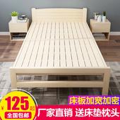 折叠床单人床家用午休办公室小床行军床实木板式床简易折叠双人床