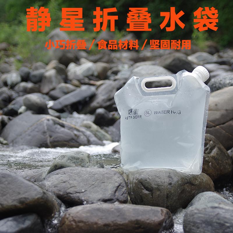 Туристические чайники / Мешки и рюкзаки для воды Артикул 591080663809