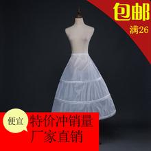 包邮 A字半身衬裙包胶钢条 三圈钢圈一次性裙撑加长lolita日常蓬蓬