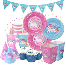 Unicorn-themed Children's Birthday Settings Dinner Party Baby Party Supplies Cake, Plate, Cup and Plate
