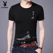 花花公子夏季男短袖T恤圆领纯棉印花体恤衫修身潮流Polo衫上衣装