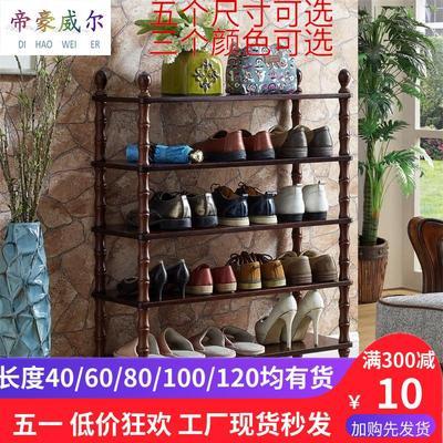 美式实木鞋架特价精选