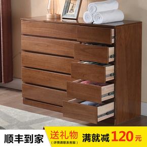 卧室五斗柜实木储物柜简约 现代收纳柜抽屉柜子家具六五斗橱家具