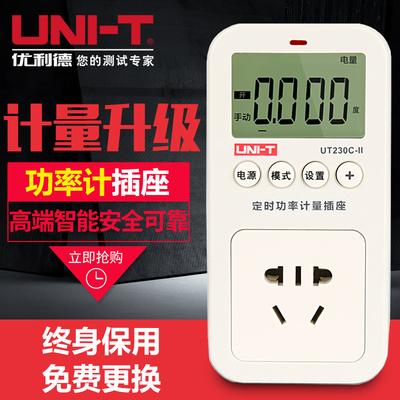 优利德计量插座功率计数显电量电力检测仪定时10A/16A电表电度表
