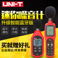 Youlide high precision noise meter noise meter detector decibel meter noise tester sound level meter home professional