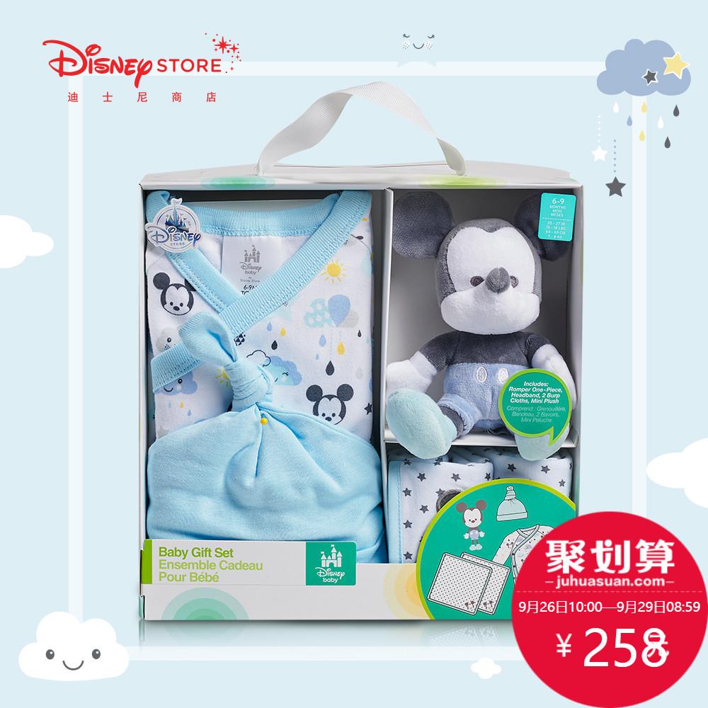 迪士尼宝宝礼盒