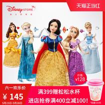 迪士尼商店 迪士尼公主经典娃娃新款白雪公主玩偶