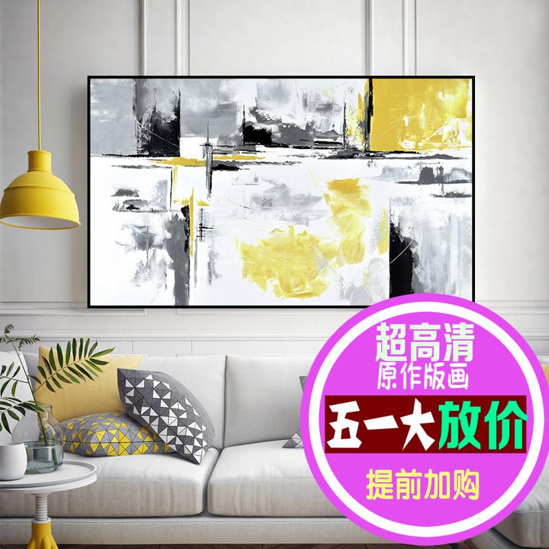 客厅黑色挂画