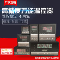 Temperature controller digital display intelligent temperature controller rex-c100k type temperature control meter switch fully automatic adjustable temperature 220v