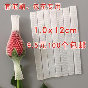 玫瑰花网套 花苞塑形套 包月季鲜花套 套花卉花蕾保护套花头网
