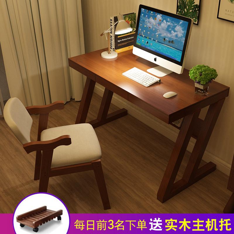 Компьютерные столы Артикул 575848355432