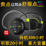 Wireless Card Bluetooth Headset Radio Sports Running Fitness Long Endurance Standby Listening Song Calling Voice