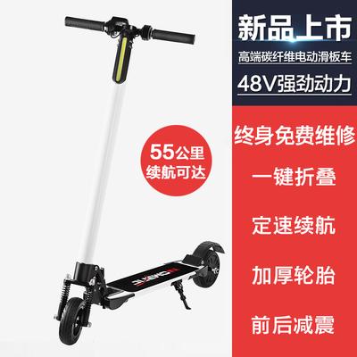 成人便携折叠电动车