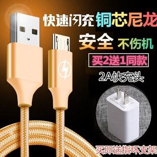 三星盖世S5830I9100S3S2S4手机新款直充电头/器线usb数据线快充线