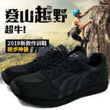 Genuine Dove yaround shoes new 07a Dove running shoes men's digital camouflage training shoes anti-slip wear-resistant zipper shoes