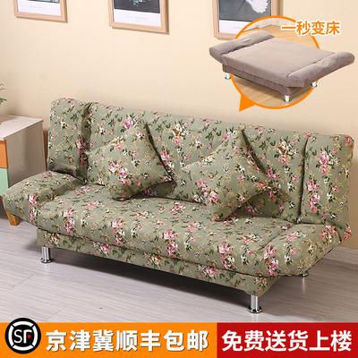 沙发床可折叠客厅单人双人三人小户型简易多功能布艺沙发懒人沙发