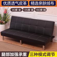 沙发床小户型布艺皮艺可折叠三人四人座免洗多功能现代