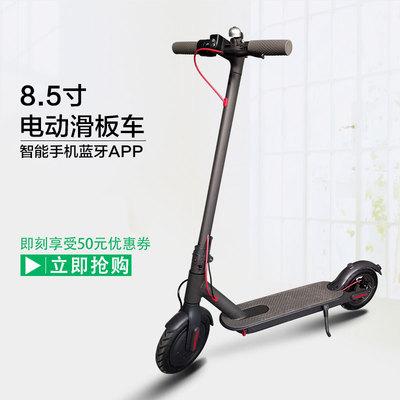 锂电池踏板电动车