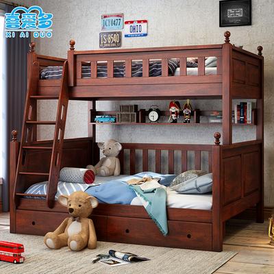 美式上下床双层床实木优惠券