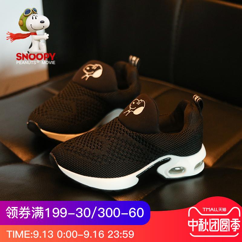 史努比儿童鞋男童运动鞋春秋旅游鞋中小童女童透气跑步鞋小学生鞋