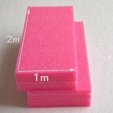 垫膜板材珍珠epe珍珠棉气泡膜泡沫板填充绵防震垫泡绵 包定制包装图片