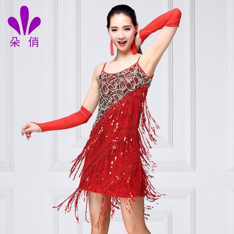 朵俏拉丁舞演出服吊带连衣裙成人女拉丁裙夏季新款亮片拉丁练功服