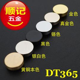 【顺记五金】DT365   螺丝装饰钉 包包螺丝钉好版型规格全图片