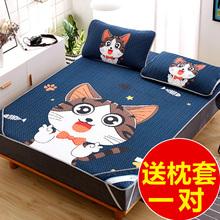 单人宿舍1.2垫被地铺睡垫 全棉床垫软垫1.5米床褥子双人家用夏薄款图片