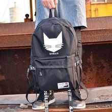 潮流旅行包初中高中大学生书包帆布电脑包 时尚 男士 背包双肩包韩版