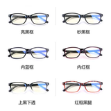 New anti-Blu-ray flat game mobile phone computer goggles men and women
