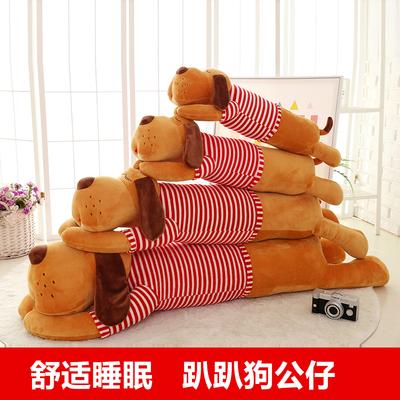 趴趴狗毛绒玩具狗抱着睡觉抱枕长条枕头公仔布娃娃可爱男女孩超萌