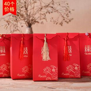 喜糖盒子批發婚礼中式喜糖盒创意结婚糖果包装纸盒婚庆用品喜糖袋