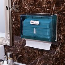 卫生间塑料擦手纸巾盒壁挂式酒店抽纸盒厨房免打孔纸巾架擦手纸盒