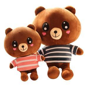 爱心大眼睛熊毛绒玩具 条纹T恤小熊公仔 儿童玩偶布娃娃生日礼物