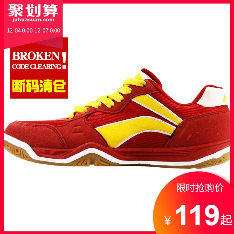 吊牌价4折清仓李宁羽毛球鞋女鞋正品透气耐磨防滑女款训练运动鞋