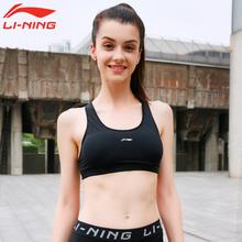 李宁运动文胸女防震跑步速干健身背心聚拢定型瑜伽内衣健身房bra