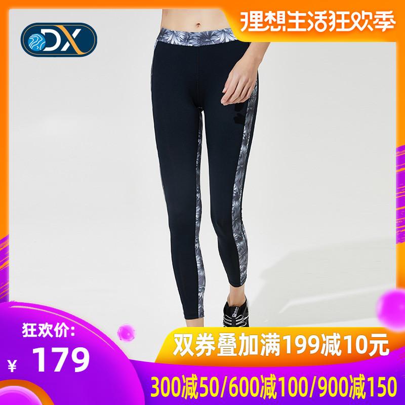Discovery户外2018春夏女跑步健身裤弹力紧身运动长裤DAMG82617玖