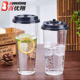 90 caliber high light cup disposable milk tea cup plastic cup commercial takeaway beverage juice cup with lid 700ml