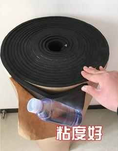 自粘10mm汽车隔音棉墙体KTV下水管吸音棉雨棚橡塑保温隔热棉阻燃